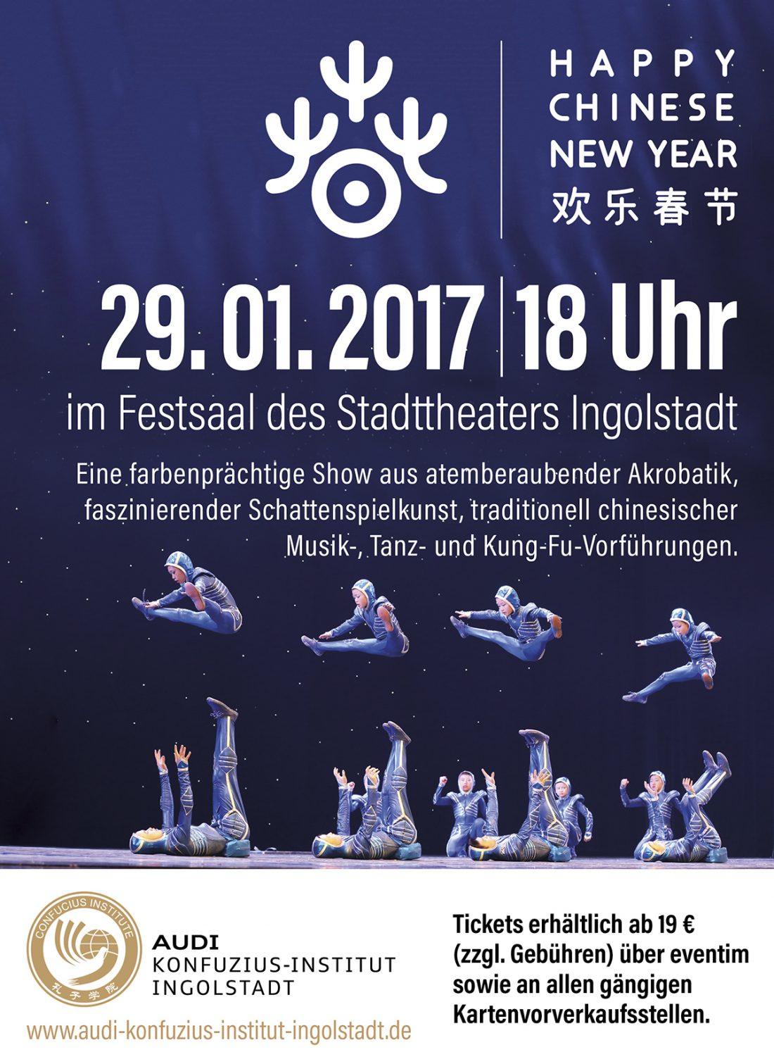 Happy Chinese New Year 2017 - AUDI Konfuzius-Institut Ingolstadt