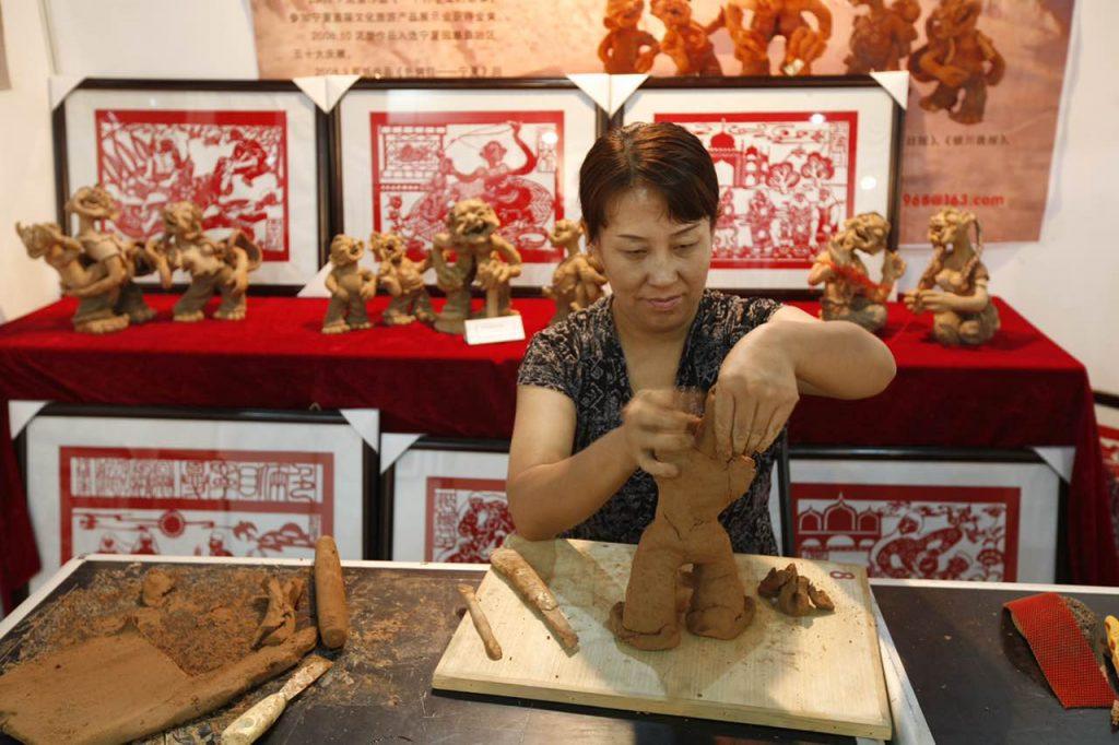 Chinese Ingolstadt
